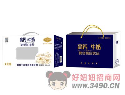 甄秀无蔗糖高钙牛奶复合蛋白lehu国际app下载250ml×12