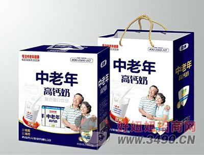 中老年钙奶礼盒装250mlx12