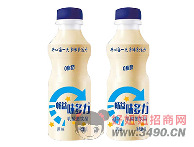 东方乐畅益味多力原味乳酸菌lehu国际app下载1L