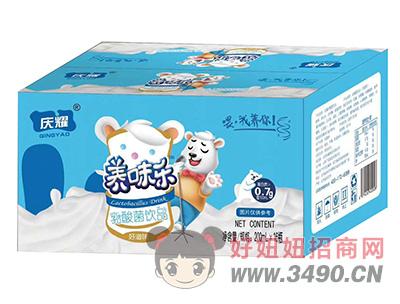 庆耀养味乐乳酸菌饮品200ml×16瓶