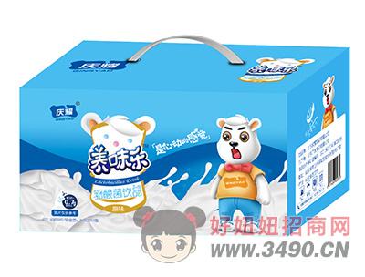 庆耀养味乐原味乳酸菌饮品礼盒340ml×10瓶