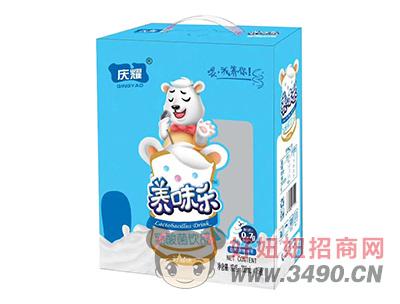 庆耀养味乐乳酸菌饮品200ml×16瓶开窗礼盒