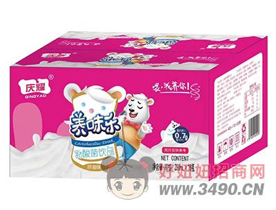 庆耀养味乐乳酸菌饮品200ml×16瓶箱装