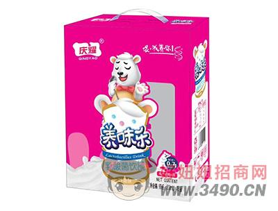 庆耀养味乐乳酸菌饮品200ml×16瓶开窗礼盒装