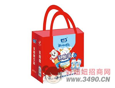 庆耀养味乐乳酸菌饮品手提袋