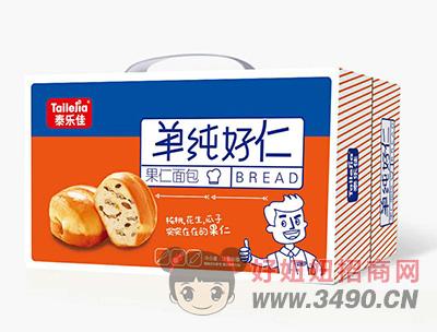 泰乐佳果仁面包箱装