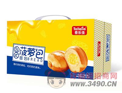 泰乐佳菠萝包箱装