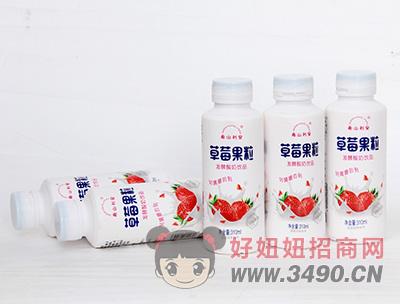 希山利安草莓果粒酸奶饮品310ml