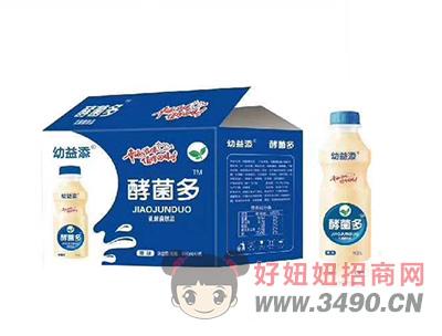幼益添乳酸菌饮品-箱装