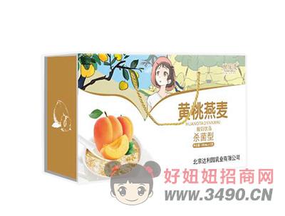 �S桃燕���⒕�性酸奶�品箱�b