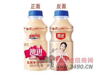 澳进草莓味乳酸菌lehu国际app下载340ml不带奖