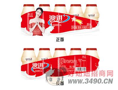 澳进原味乳酸菌lehu国际app下载100ml×5瓶