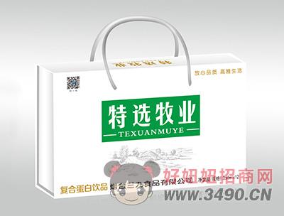 烟台三九特选牧业复合蛋白lehu国际app下载250ml×12