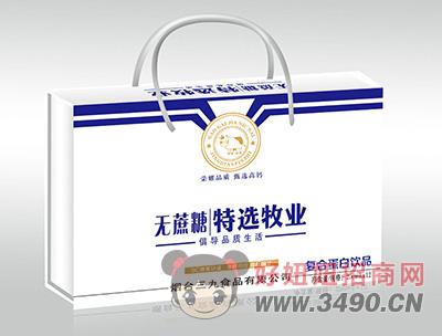 烟台三九无蔗糖特选牧业复合蛋白lehu国际app下载250ml×12盒