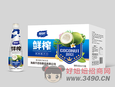海豹兵椰子汁500ml箱装
