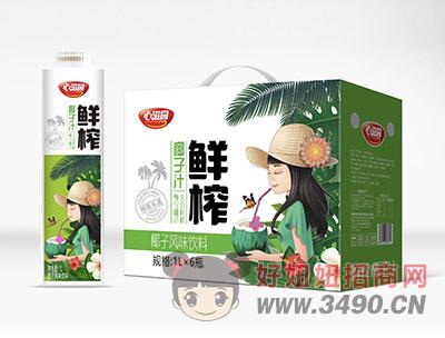 心滋园鲜榨椰子汁