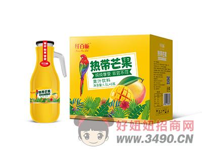 纤百栀把手芒果汁