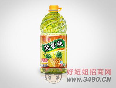 情之润-2.5菠萝爽