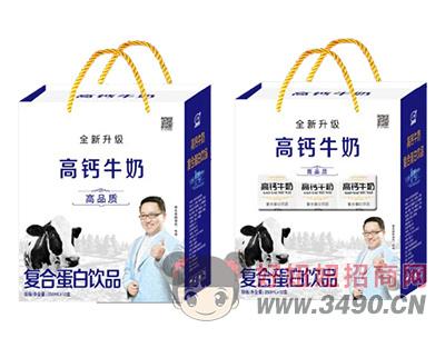 汇甜高钙牛奶复合蛋白饮品250ml×12盒