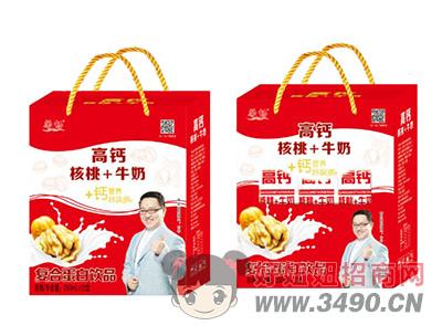 馨畅高钙核桃+牛奶复合蛋白饮品250ml×12盒(竖礼盒)