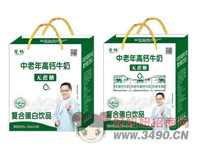 馨畅中老年高钙牛奶无蔗糖复合蛋白饮品250ml×12盒