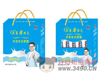 汇甜中老年无蔗糖果味饮品250ml×12盒礼盒