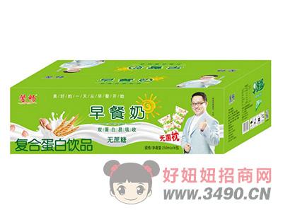 馨畅无蔗糖早餐奶复合蛋白饮品无菌枕250ml×16包