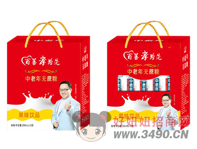 汇甜中老年无蔗糖果味饮品250ml×12盒