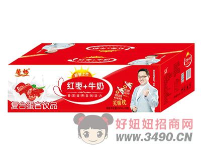 馨畅红枣+牛奶复合蛋白饮品无菌枕250ml×16包