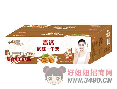 馨畅高钙核桃牛奶复合蛋白饮品无菌枕250ml×16包