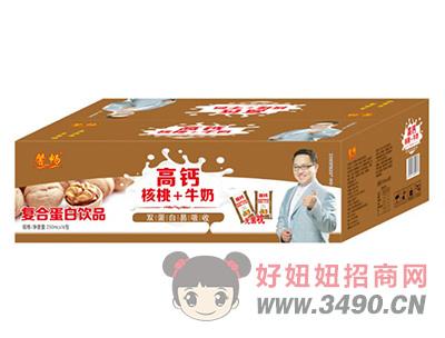 馨畅高钙核桃+牛奶复合蛋白饮品无菌枕250ml×16包