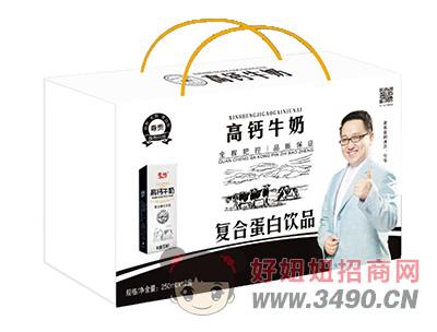 馨畅高钙牛奶复合蛋白饮品250ml×12盒