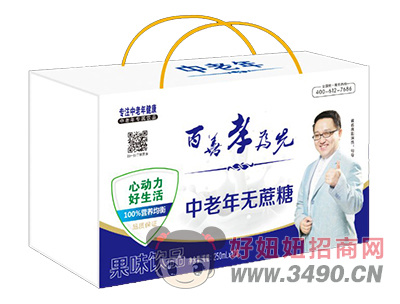 馨畅中老年无蔗糖果味饮品250ml×12盒礼盒
