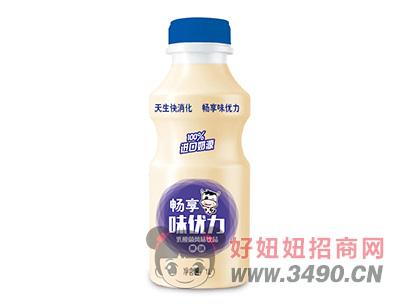 畅享味动力原味乳酸菌饮品1L