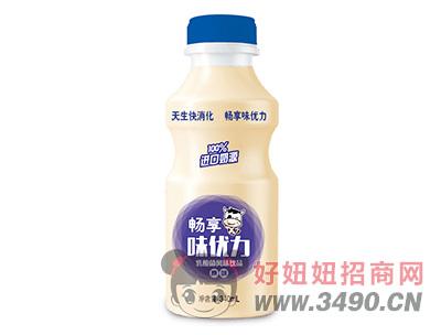 畅享味动力原味乳酸菌饮品340ml