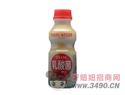 顶元-U活乳酸菌饮品