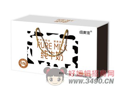 �~��佳-�牛奶(手提�Y盒)