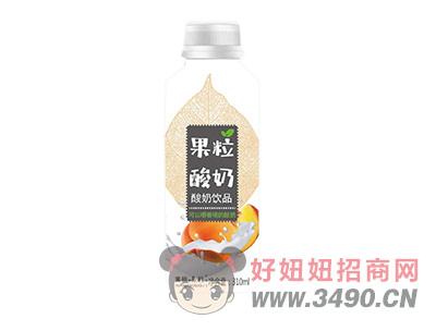 康发-黄桃果粒酸奶lehu国际app下载