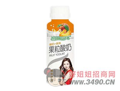 食刻悠乐美黄桃果粒酸奶lehu国际app下载