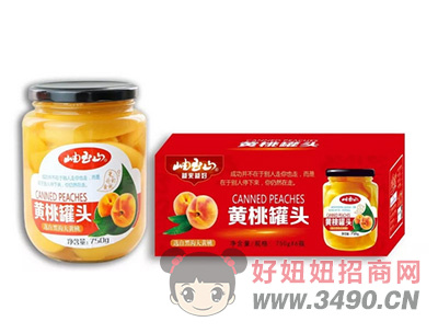 岫玉山-玻璃瓶黄桃罐头