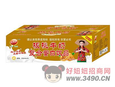 恒养道核桃牛奶复合蛋白饮品250ml×16盒