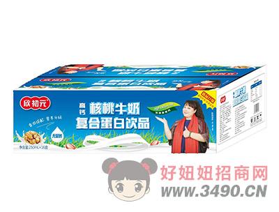 欣初元高钙核桃牛奶复合蛋白饮品无菌砖250ml×16盒