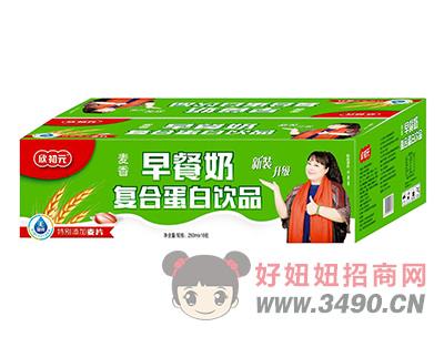 欣初元麦香早餐奶复合蛋白饮品250ml×16包