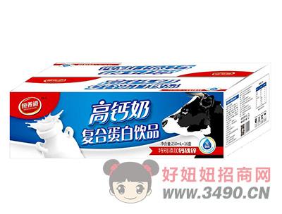 恒养道高钙奶复合蛋白饮品250ml×16盒