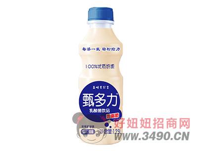 甄多力原味乳酸菌�品1.25L