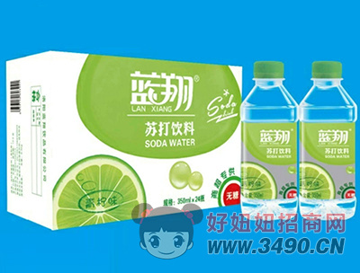 蓝翔青柠味无糖苏打饮料350ml×24瓶(超市专供)