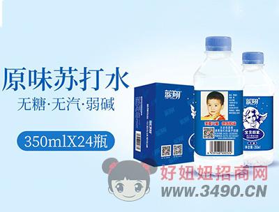 蓝翔宝贝回家原味苏打果味饮料350ml×24瓶