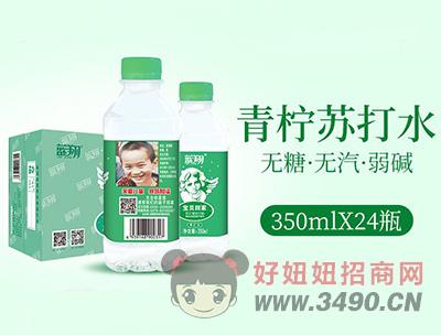 蓝翔宝贝回家青柠味苏打果味饮料350ml×24瓶