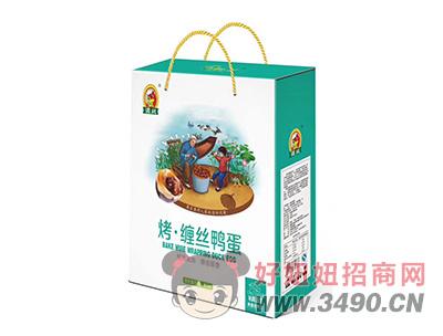 缠丝烤・缠丝鸭蛋26枚礼盒