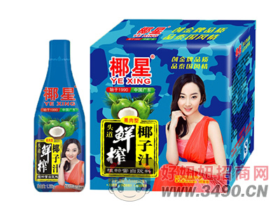 椰星头道鲜榨果肉椰子汁1.25kg×6瓶